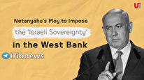 videographic: West Bank Annexation